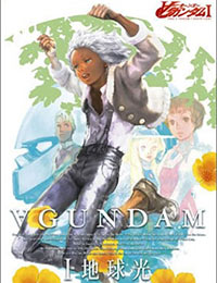 Turn A Gundam I: Earth Light