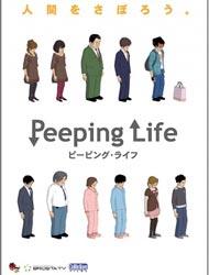 Poster of Peeping Life