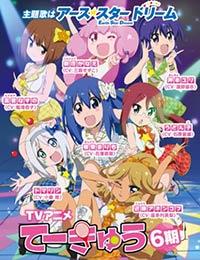 Poster of Teekyu 6