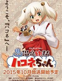 Hakone-chan poster