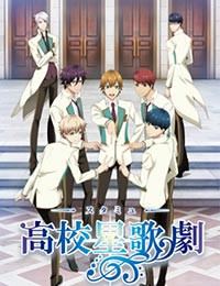 Poster of STARMYU
