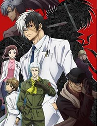 Poster of Young Black Jack