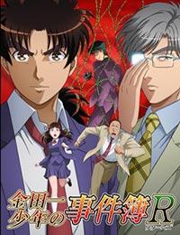 Poster of Kindaichi Shounen no Jikenbo R 2