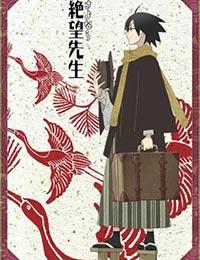 Poster of Sayonara Zetsubou Sensei BD Box