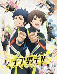 Poster of Cheer Boys!!