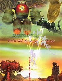 Xiao Qian  poster