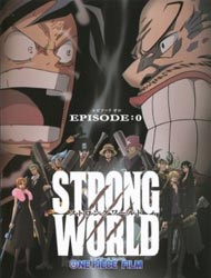 One Piece: Strong World Episode 0 poster