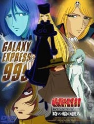 Ginga Tetsudou 999: Kimi wa Haha no You ni Aiseru ka!! poster