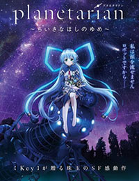 Poster of Planetarian (Dub)