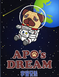 Poster of Space Brothers: Apo's Dream