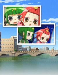 Komachi and Dangorou poster