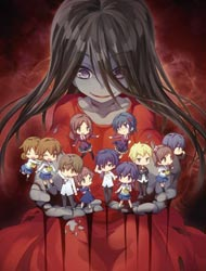 Corpse Party: Tortured Souls - Bougyakusareta Tamashii no Jukyou