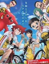 Chiba Pedal: Yowamushi Pedal to Manabu Jitensha Koutsuuanzen poster
