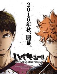 Poster of Haikyuu!! Karasuno High School vs Shiratorizawa Academy