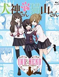 Poster of Inugami-san to Nekoyama-san Special