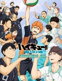 Poster of High Kyuu!! Movie 2