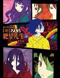 Zan Sayonara Zetsubou Sensei No Man's Land poster