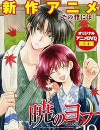 Poster of Yona of the Dawn - OVA