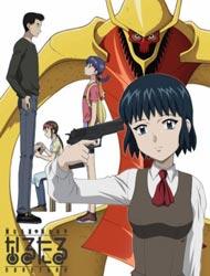 Poster of Shadow Star Narutaru (Dub)