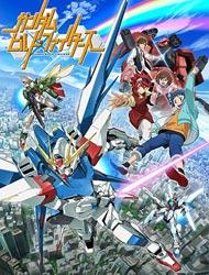 Gundam Build Fighters (Dub)