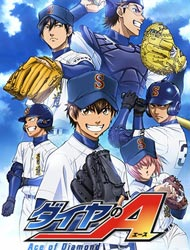 Poster of Ace of the Diamond