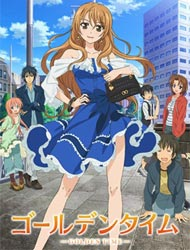 Poster of Golden Time