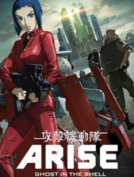 Poster of Ghost in the Shell: Arise - Border:2 Ghost Whispers (Dub)