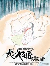 The Tale of the Princess Kaguya poster