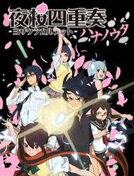 Poster of Yozakura Quartet: Hana no Uta