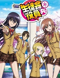 Seitokai Yakuindomo 2 - OVA poster