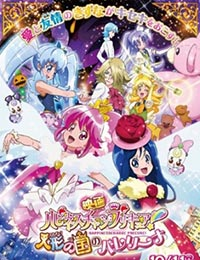 Poster of HappinessCharge PreCure! the Movie: The Ballerina of the Land of Dolls