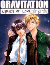 Gravitation: Lyrics of Love (Dub) poster