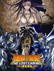 Poster of Saint Seiya: The Lost Canvas - Meiou Shinwa 2