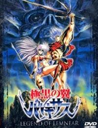 Legend of Lemnear: Kyokuguro no Tsubasa Valkisas (Dub) poster