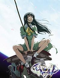 Poster of Interlude - OVA