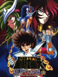 Saint Seiya: The Hades Chapter Inferno poster