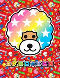 Afro Ken poster