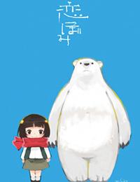 Poster of Minna no Uta