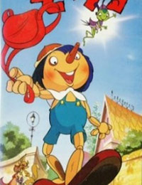 Poster of Saban's Adventures of Pinocchio (Dub)