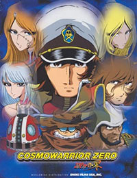 Cosmowarrior Zero (Dub) poster
