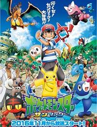 Poster of Pokémon the Series: Sun & Moon (Dub)