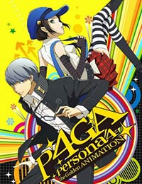 Poster of Persona 4 the Golden ANIMATION