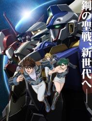 Super Robot Taisen OG: Divine Wars