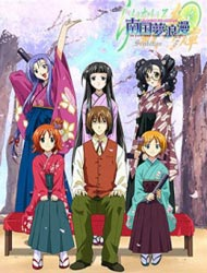 Poster of Lime Iro Senkitan Nankoku Yume Roman