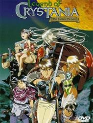Hajimari no Boukenshatachi: Legend of Crystania (Dub) poster