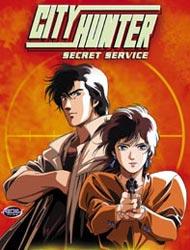 City Hunter: The Secret Service (Sub)