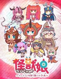 Kaijuu Girls