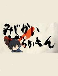 Poster of Barakamon Episode 0