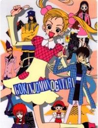 Poster of Neighborhood Story The Movie
