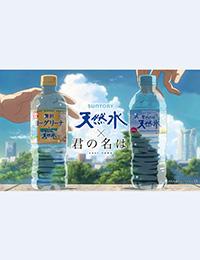 Poster of Kimi no Na wa.